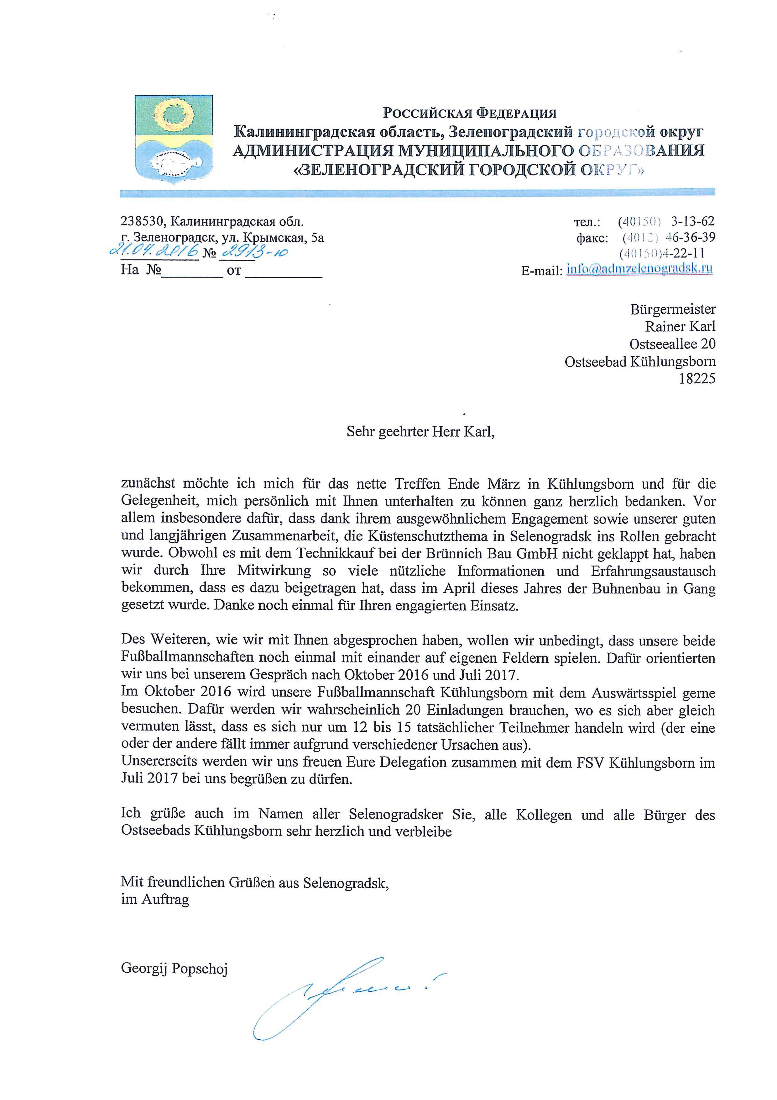 Partnergemeinde Selenogradsk (Rußlan) Grüße vom Bürgermeister